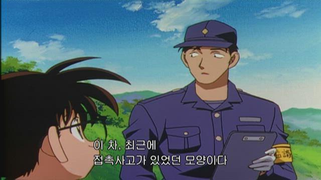 (자막) 명탐정 코난 3기 (99~00년) 198화 썸네일