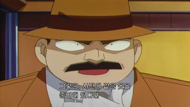 (자막) 명탐정 코난 3기 (99~00년) 193화 썸네일