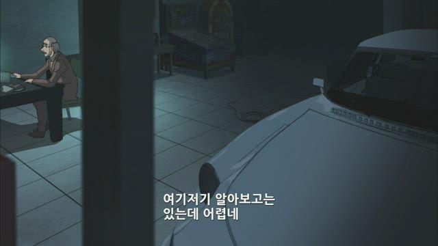 괴도 키드 스페셜 7화 썸네일