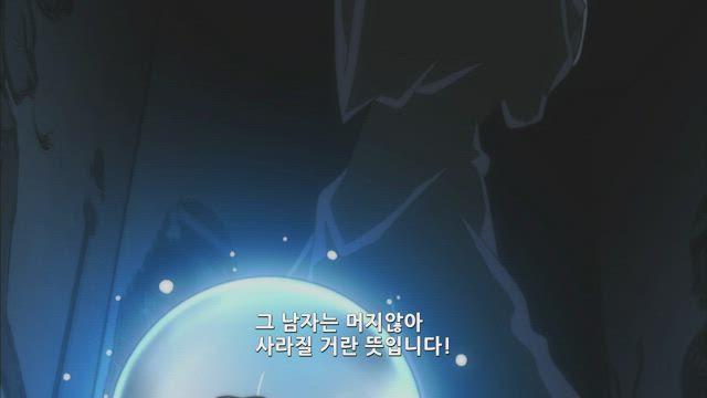 괴도 키드 스페셜 9화 썸네일