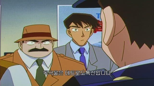 (자막) 명탐정 코난 4기 (00~02년) 227화 썸네일