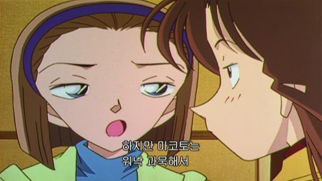 (자막) 명탐정 코난 4기 (00~02년) 217화 썸네일