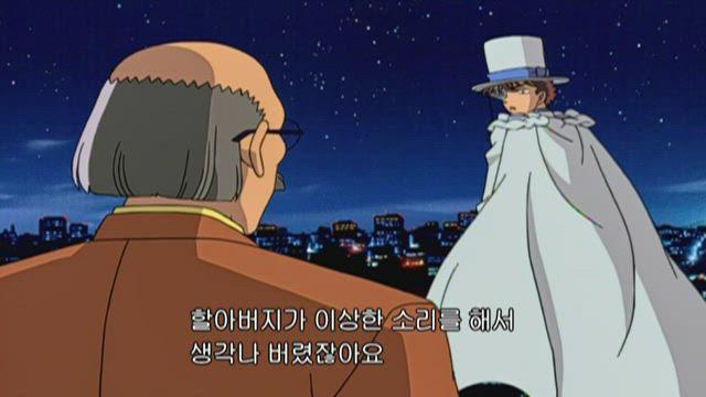 (자막) 명탐정 코난 4기 (00~02년) 219-2화 썸네일