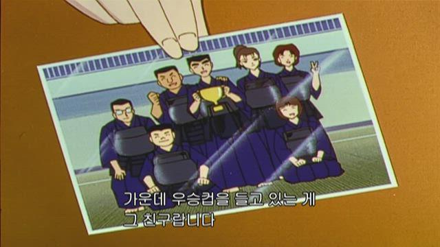 (자막) 명탐정 코난 4기 (00~02년) 220화 썸네일