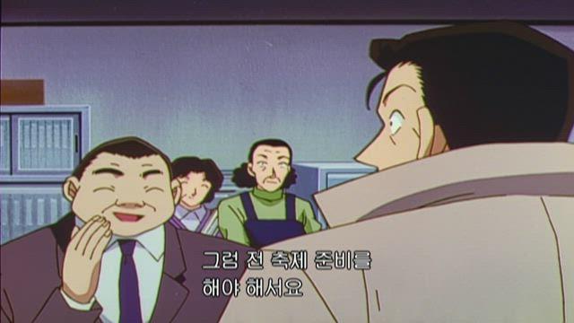 (자막) 명탐정 코난 4기 (00~02년) 222화 썸네일