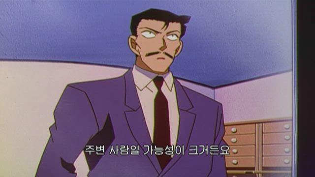 (자막) 명탐정 코난 4기 (00~02년) 245화 썸네일