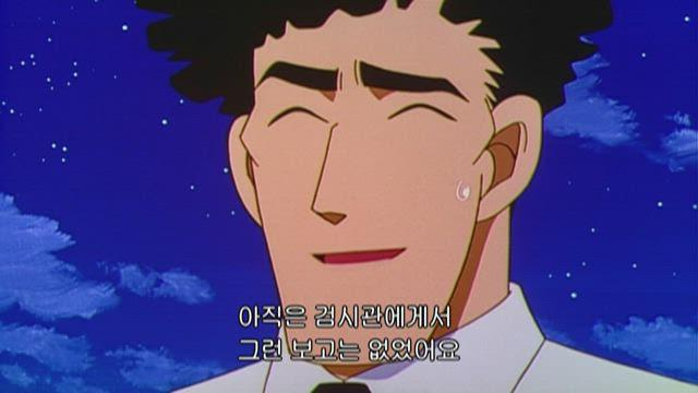 (자막) 명탐정 코난 4기 (00~02년) 247화 썸네일