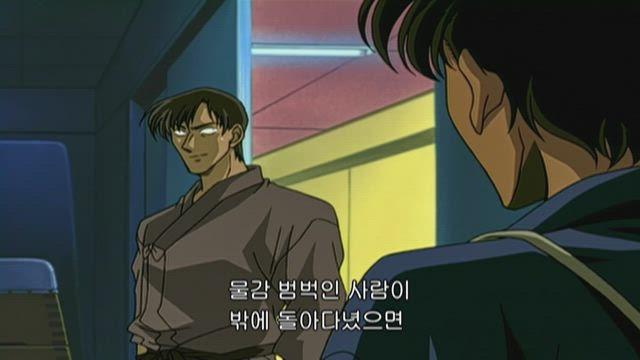 (자막) 명탐정 코난 4기 (00~02년) 263-2화 썸네일