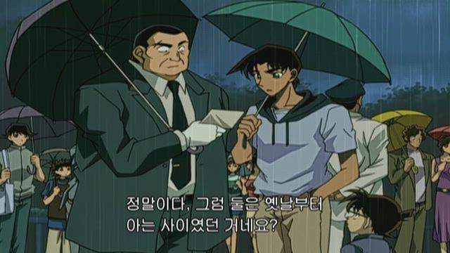(자막) 명탐정 코난 4기 (00~02년) 263-4화 썸네일