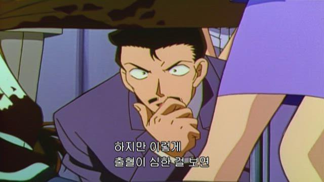 (자막) 명탐정 코난 4기 (00~02년) 241화 썸네일