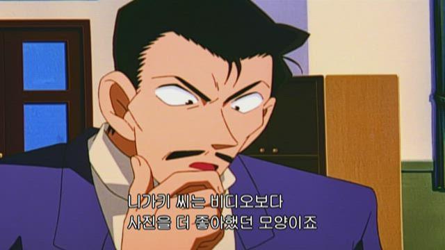 (자막) 명탐정 코난 4기 (00~02년) 267화 썸네일