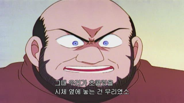 (자막) 명탐정 코난 4기 (00~02년) 268화 썸네일