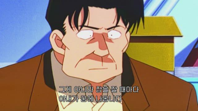 (자막) 명탐정 코난 4기 (00~02년) 269화 썸네일