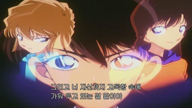 (자막) 명탐정 코난 4기 (00~02년) 270화 썸네일