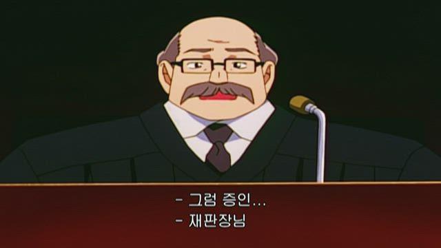 (자막) 명탐정 코난 4기 (00~02년) 265화 썸네일