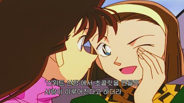 (자막) 명탐정 코난 4기 (00~02년) 266화 썸네일