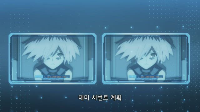 Fate/Grand Order -절대마수전선 바빌로니아- 0화 썸네일