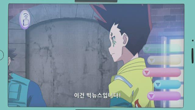 베이블레이드 버스트 진검 7화 썸네일