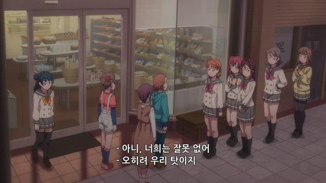 더 스쿨 아이돌 무비 오버 더 레인보우 썸네일