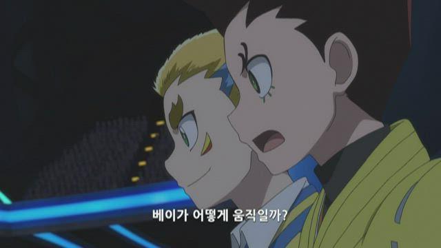 베이블레이드 버스트 진검 8화 썸네일
