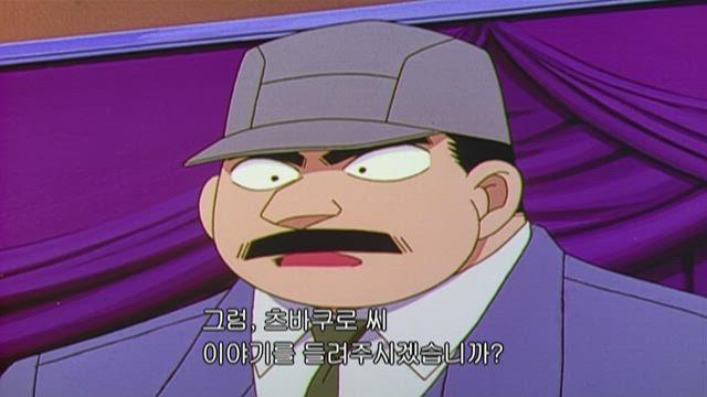 (자막) 명탐정 코난 4기 (00~02년) 252화 썸네일