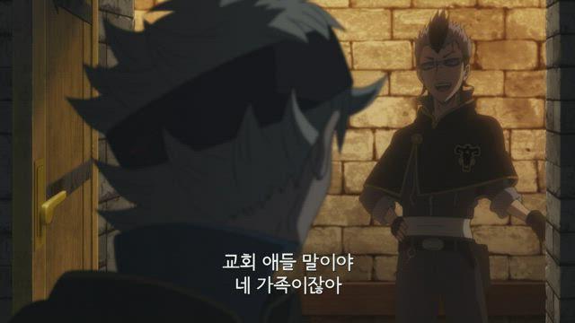 (자막) 블랙 클로버 7화 썸네일