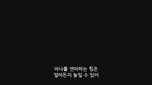 (자막) 블랙 클로버 33화 썸네일