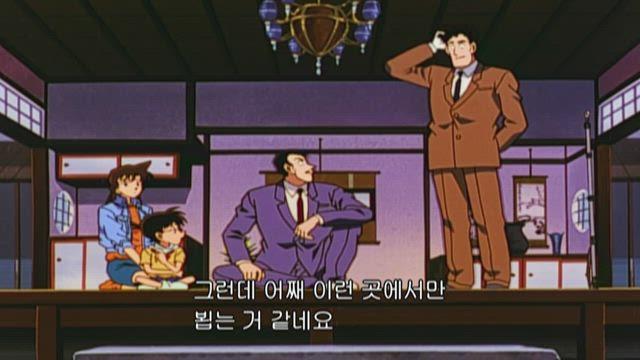 (자막) 명탐정 코난 5기 (02~03년) 283화 썸네일