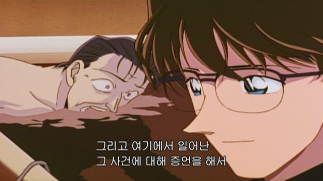 (자막) 명탐정 코난 5기 (02~03년) 274화 썸네일