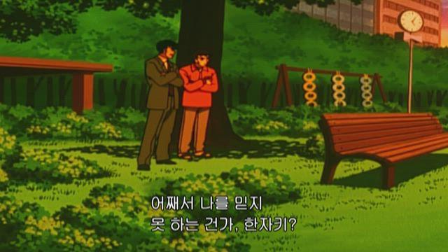 (자막) 명탐정 코난 5기 (02~03년) 276화 썸네일