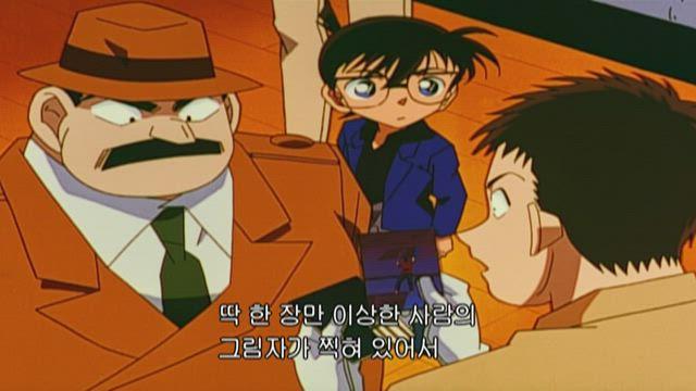 (자막) 명탐정 코난 5기 (02~03년) 278화 썸네일