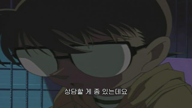 (자막) 명탐정 코난 5기 (02~03년) 304-4화 썸네일