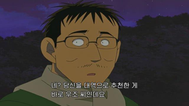 (자막) 명탐정 코난 5기 (02~03년) 305화 썸네일