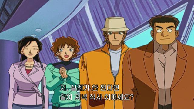 (자막) 명탐정 코난 5기 (02~03년) 299화 썸네일