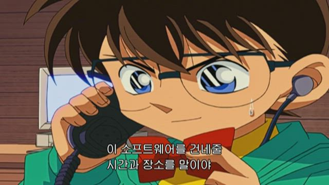 (자막) 명탐정 코난 5기 (02~03년) 310화 썸네일