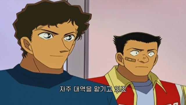 (자막) 명탐정 코난 5기 (02~03년) 317화 썸네일