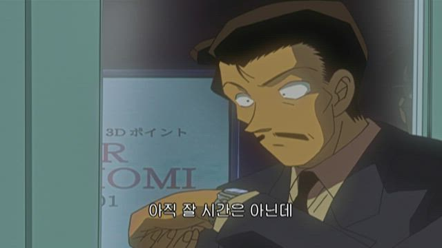 (자막) 명탐정 코난 5기 (02~03년) 318화 썸네일