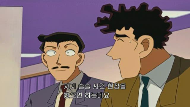 (자막) 명탐정 코난 5기 (02~03년) 319화 썸네일