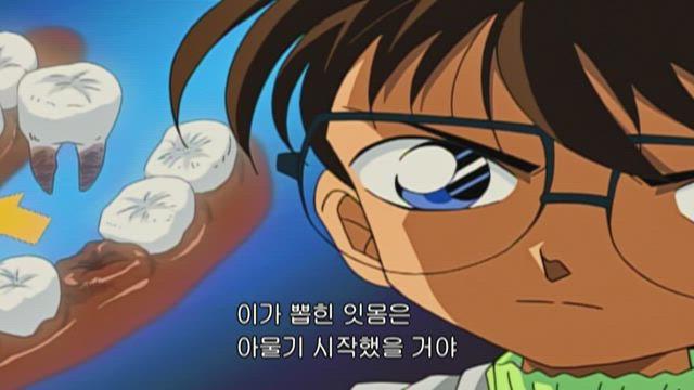 (자막) 명탐정 코난 5기 (02~03년) 332화 썸네일