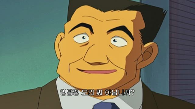 (자막) 명탐정 코난 (1996 ~ 2003) (국내 미방영분) 337화 썸네일
