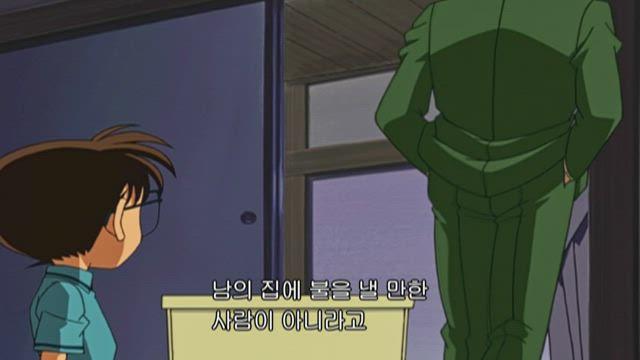 (자막) 명탐정 코난 5기 (02~03년) 327화 썸네일