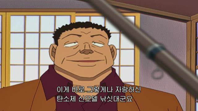 (자막) 명탐정 코난 5기 (02~03년) 296화 썸네일
