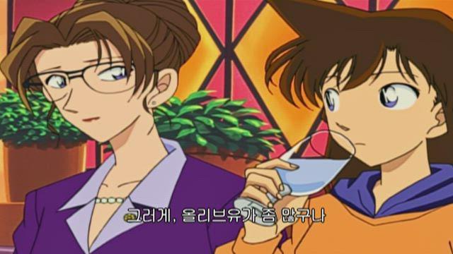 (자막) 명탐정 코난 5기 (02~03년) 298화 썸네일