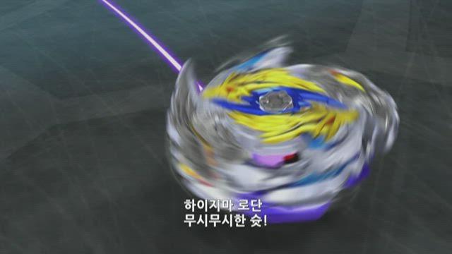 베이블레이드 버스트 진검 12화 썸네일