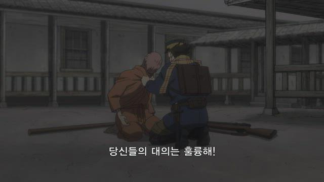 골든 카무이 2기 12화 썸네일