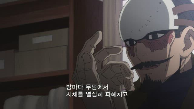 골든 카무이 2기 1화 썸네일