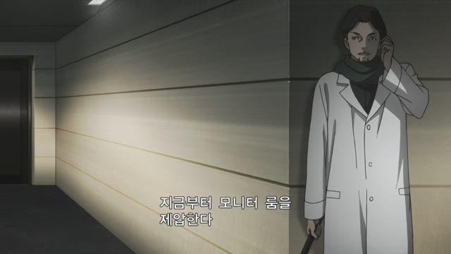 도쿄 구울 : re 5화 썸네일