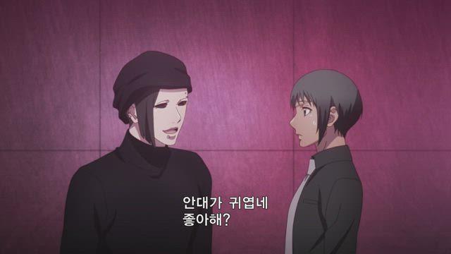 도쿄 구울 : re 9화 썸네일