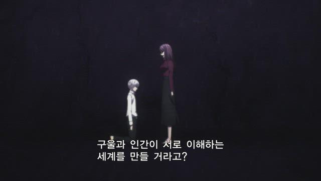 도쿄 구울: re 2기 10화 썸네일