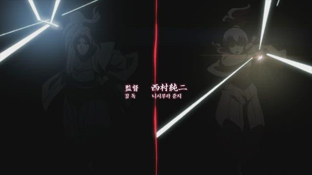 바질리스크 오우카 인법첩 9화 썸네일